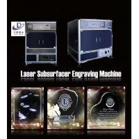 Practical Glass 3d Laser Engraving Equipment , 3d Laser Subsurface Engraving Machine Manufactures