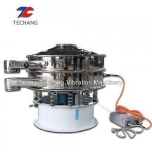 China Powder 304 SUS Ultrasonic Vibrating Screen Sieve , Flour Sifter Machine on sale