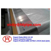 UNS 32750/1.4410 steel plate Manufactures