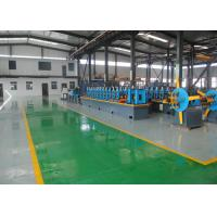 High Performance Tube Mill Machine Durable Max 80m/Min Worm Gearing Manufactures