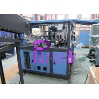 Buy cheap 4 Cavity Bottle Blowing Machine from wholesalers