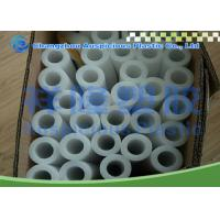 Buy cheap Hollow Polyethylene Foam Pipe Insulation / Tube Insulation with Heat Resistant from wholesalers