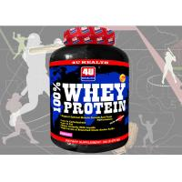 Fat loss Protein Supplements Products bodybuilding protein powder Manufactures