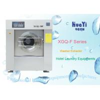 304 Stainless Steel Industrial Washing Machine For Laundry Shop Manufactures
