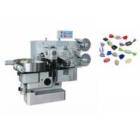 Single Double Twist Candy Production Line Chocolate Packing Machine Manufactures