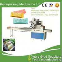 Candy bar Horizontal pillow flow pack packaging Machine Manufactures
