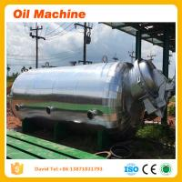 palm oil processing machine | palm oil mill | palm oil extraction machine Manufactures