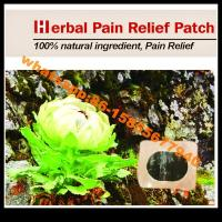 herbal pain relief pad, pain relief patch Manufactures