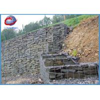 Welded Gabion Wire Mesh Box / Galvanized Gabion Stone Cage For Protection Manufactures