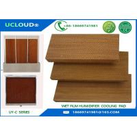 Industrial Grade Cooling Pads For Air Coolers With Edge Coat 30 3 / 4 X 36 X 4 for sale