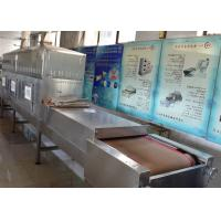 Easy Operation 80KW Chili Peppers Microwave Vacuum Drying Machine Manufactures