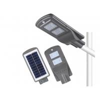 3000K - 6500K All In One Integrated Solar LED Street Light 40W For Country Road Manufactures