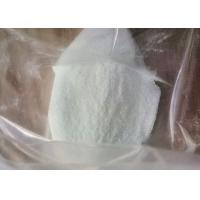 Faster And Safer Sex Enhancing Drugs ED Treatment Powders Avanafil CAS 330784-47-9 Manufactures