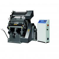 TYMK-750  Dual use high effective and high precision foil stamping and die cutting machine Manufactures