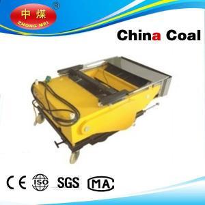 China render spray machine fq800-a on sale