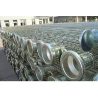 Carbon / SS Filter Bag Cage In Industrial Filtration Equipment Manufactures