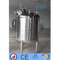 China Hygienic Grade  Stainless Steel Storage Tank With Liquid Level Meter on sale