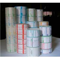 China Digital Sequential Promotion Labels / Customized Printed Paper Sticker In Roll on sale