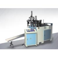 Boat Tray Shape Paper Lunch Box Making Machine With PLC Program Control Manufactures