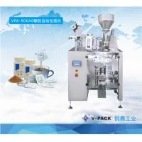 VPA-906AD Automatic granule packaging machinery , Industrial vacuum pouch packaging machine Manufactures