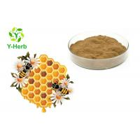 100% Water Soluble Propolis Dry Extract Powder Propolis 70% Flavones 8%-10% Manufactures