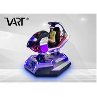 Buy cheap Electrice Cylinder VR Racing Simulator / Motion Platform 9D Simulator CE ROHS from wholesalers