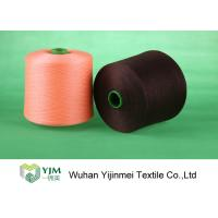 High Tenacity Plastic Cone Bright / Bright Polyester Yarn TFO / Ring Spun Yarn Manufactures