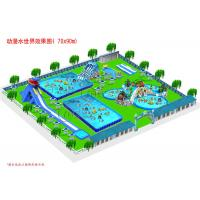China Alliance Customize Floating Water Inflatables Backyard Water Park Plan Business on sale