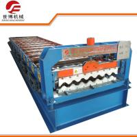 PPGI Steel Sheet Metal Roll Forming Machine With Hydraulic Control System Manufactures