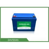 China CE Certified RV Camper Battery Pack 24V 50Ah No Memory Effect on sale