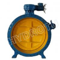Electric / Manual Flanged Butterfly Valve For Hydropower Station Below 2.5Mpa Manufactures