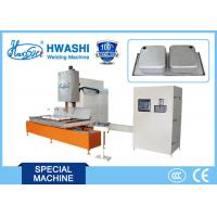 China CCC/CE Approval Stainless Steel Welding Machine 15%-99% Heat Adjustment Range on sale