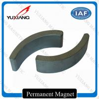 China AC High Speed Motor Neodymium Arc Magnets 42SH High Intrinsic Coercive Force on sale