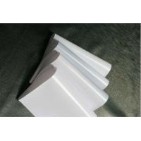 Matte Coated 100 Polypropylene Fabric , Garden Shade Cloth Fabric For Inkjet Printing Manufactures