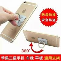 China Finger 360MINI display stand for mobile phone-2120st on sale