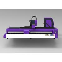 Fiber Laser Tube Cutting Machine for Mild Steel / Stainless Steel , 3000*1500mm Size Manufactures