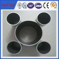 large diameter thin wall aluminum round tube with anodizing natural color Manufactures