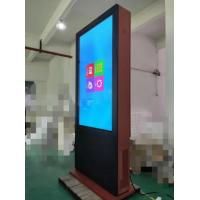 Buy cheap IP65 55inch 2000 Nits Outdoor LCD Digital Signage Touch Screen with 4G Network from wholesalers