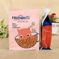 Ziplock Pet Food Packaging Bag Custom Printed 150 Microns Bottom Sealing 7mm Manufactures