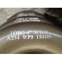 """TOBO GROUP 4"""" SCH 120  A234 WP9 ELBOW Manufactures"""