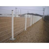 wire mesh fences garden fencing high security and pratical Wire Mesh Fence(manufacture) Manufactures