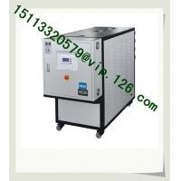 Mould Temperature Controller for Injection Molding Machine/Die casting oil MTC/Oil Heater Manufactures