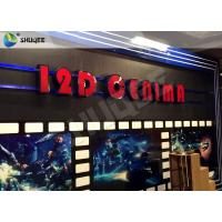 5D Cinema Equipment 5D Movie Theater With Motion Seats / Special Effect Manufactures