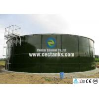 Industrial Waste Water Storage Tanks With Vitreous Enamel Coating customized Manufactures