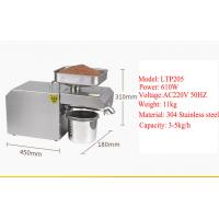 220V / 110V Groundnut Oil Processing Machine 610 W Power High Performance Manufactures