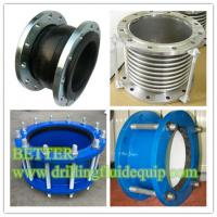 China Metal Bellow Expansion Joint Stainless Steel SS316 SS304 Flange and NBR O-ring for Linepipe Application on sale
