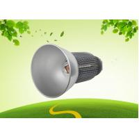 IP65 led high bay lights 80 W  German technology aluminum reflector Manufactures