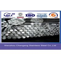 ASTM 316 Stainless Steel Round Bar Sch 5 / 80 , Hot Rolled , Thin Wall 15mm Manufactures