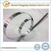 China 440A/1.4109 x70CrMo15/7Cr17 stainless steel strips for knife on sale