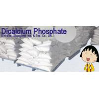 China DCP Dicalcium Phosphate Feed Grade Supplement CAS 7789-77-7 For Animals STE-DCP18 on sale